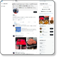 https://twitter.com/Akito8868