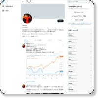 https://twitter.com/Vil_Pareto