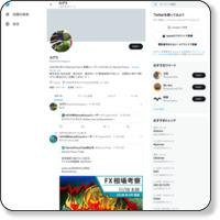 https://twitter.com/samidarekagura