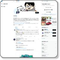 https://twitter.com/tesuta001