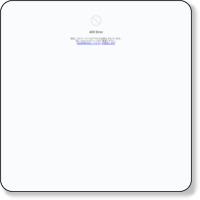 福岡の結婚相談所「ブライダルサロンPine」