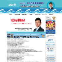 2014年ホームページ