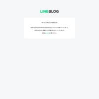 桜井日奈子オフィシャルブログ