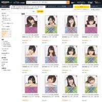 AKB48 卓上カレンダー 2015