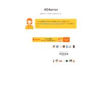 胃炎治療CMEXプログラム