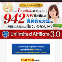 Unlimited Affiliate NEO