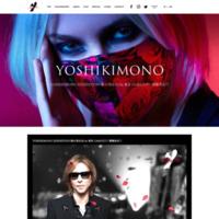 YOSHIKIMONO Official Website