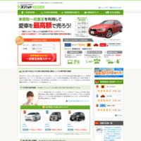 →ズバッと車買取比較公式サイト