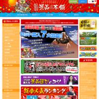 二次会・忘年会・ゴルフコンペの景品専門店【景品本舗】