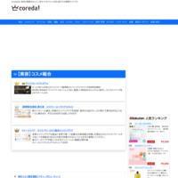 プロアクティブ+【薬用3ステップセット】