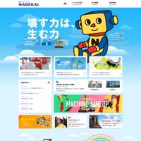 http://www.nabekai.co.jp/