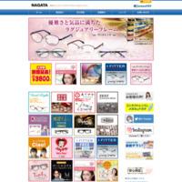 http://www.oo-nagata.co.jp/
