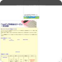 http://genkinka01.web.fc2.com/