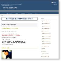 http://plan.shikakejuku.com/