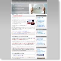 http://shikakejuku.com/seo_only/