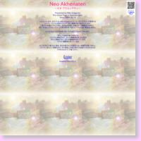 Neo Akhenaten−ネオ・アクエンアテン−