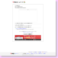 PetitStudio(ぷちすた)