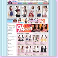 女子高生風コスプレ・jk制服風コスプレ通販・スティーナ