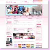 ROM製作・撮影向き コスプレ衣装「ここぷれこみゅ」