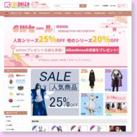 cos-onsenコスプレ衣装専門販売店