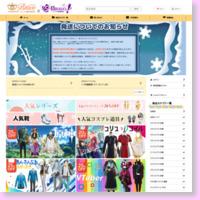 cosbravoコスプレ衣装の製作・販売