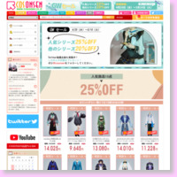 cosonsenコスプレ衣装専門店