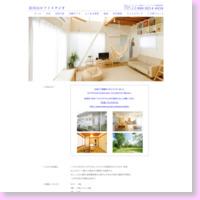 浜田山ロフトスタジオ