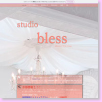 studio bless aiRoute Group