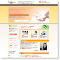 札幌の女性専門カウンセリングルーム Light-ライト-