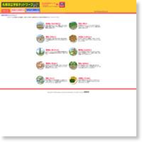 札幌市立学校ネットワーク