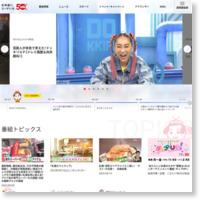 UHB:北海道文化放送