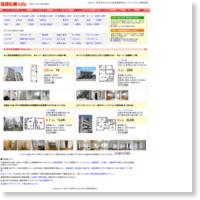 札幌市内アパートマンション 賃貸札幌info