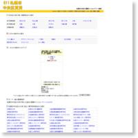 札幌市中央区賃貸011