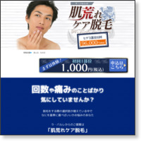 http://www.parler.co.jp/mens/course/3d.html