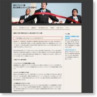 http://jouhoku-procon.jimdo.com