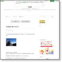 http://ameblo.jp/s-problog/entry-11751907925.html