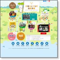 http://santsuna.com/