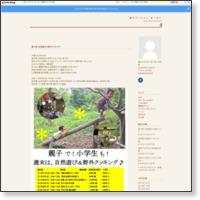 http://aperuykids.exblog.jp/