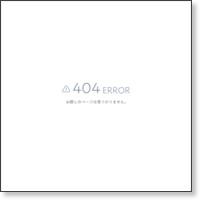 三九朗病院 ウェッブサイト