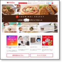 夕食宅配サービスのヨシケイの公式HP