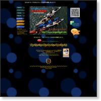 http://www.suigunkayak.com/