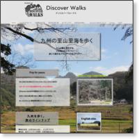 https://www.discoverwalks-j.com/