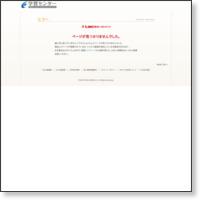 http://online.lec-jp.com/defaultMall/sitemap/CSfHomeMain_001.jsp