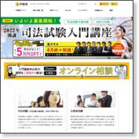 http://www.itojuku.co.jp/