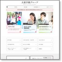 http://www.o-hara.ac.jp/