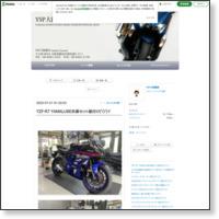 http://ameblo.jp/ysposakatsurumi/