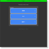 "2013 XTERRAトレイルラン日光白根丸沼大会 | みんなでスポーツ ""JOINtly"""