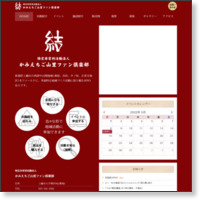 http://www.csel.jp/index.html