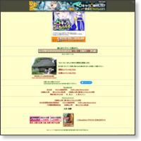 http://kobohayashi.jp/
