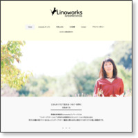 http://lino-works.net/